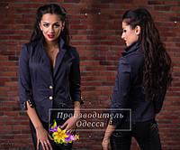 Укороченный женский пиджак на двух пуговицах мемори размеры 42,44,46,48