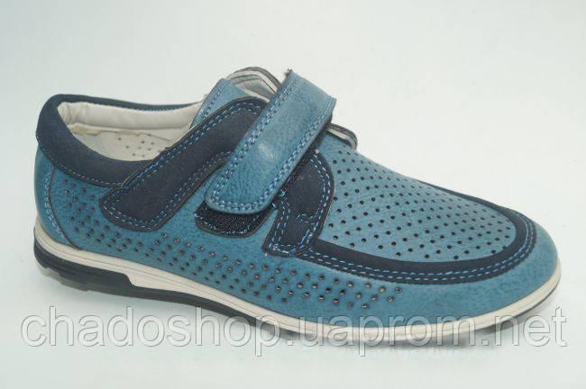Купить обувь литфут в спб
