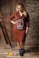 Платье женское замшевое размеры 44, 48, 50, 52, 54, 56, 58
