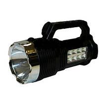 Фонарик ручной кемпинговый (для машины) BL-6870-USB