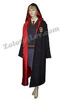 Мантия Гарри Поттера большие размеры