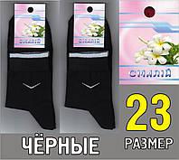 """Носки женские демисезонные ТМ """"Смалий"""", Украина 23 размер черные НЖД-24"""