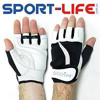 Перчатки Stein Shadow для фитнеса и бодибилдинга ЗЕБРА