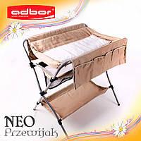 Стол для пеленания Adbor Neo, Харьков