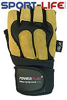 Перчатки для тренировок PowerPlay ЖЕЛТЫЕ с подушками, защитные