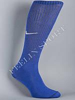 Гетры футбольные синие Найк (Nike)