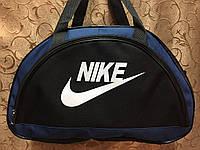 Спортивная сумка для фитнеса Nike, Найк черная с синим