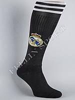 Гетры футбольные ФК Реал Мадрид (Real Madrid)