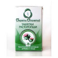 Биоком, Россия Расторопша 0,45г №100таб (БАД) Секреты Столетий
