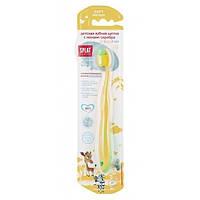 М$С Шиффер Сплат Джуниор зубная щетка с ионами серебра для детей от 2 до 8 лет в ассорт.1шт