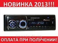 Автомагнитола Pioneer 1092 (USB+SD+FM+AUX+ГАРАНТИЯ+ПУЛЬТ)
