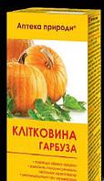 Дана Я, Украина Клетчатка тыквы 150 гр