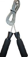 Скакалка Power System для фитнеса и дома  274 см