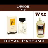 Духи на разлив Royal Parfums 100 мл Guy Laroche «Fidji» (Ги Ларош Фиджи)