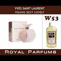 Духи на разлив Royal Parfums 100 мл Yves Saint Laurent «Young Sexy Lovely» (Ив Сен Лоран Янг Секси Лав)