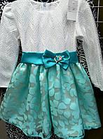 Стильное платье для девочки с длинным рукавом