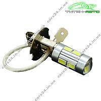 Лампа светодиодная 12V H3 10 SMD 5730 Белый (99993)