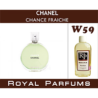 Духи на разлив Royal Parfums 100 мл Chanel «Chance Fraiche» (Шанель Шанс Фреш)