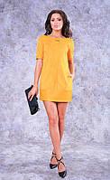Желтое мини платье 8138 полиит