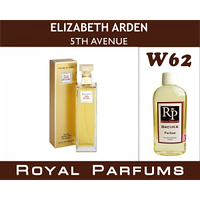 Духи на разлив Royal Parfums 100 мл Elizabeth Arden «5TH Avenue» (Элизабет Арден 5 Авеню)