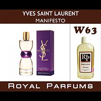 Духи на разлив Royal Parfums 100 мл Yves Saint Laurent «Manifesto» (Ив Сен Лоран Манифесто)