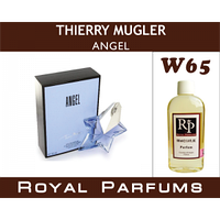 Духи на разлив Royal Parfums 100 мл Thierry Mugler Angel (Тьерри Мюглер Ангел)