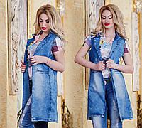 Кардиган джинсовый д3272  размеры 42-48