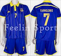Футбольная форма сборной Украины Ярмоленко (Yarmolenko) 2014-2015 выездная
