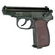 Пневматический пистолет МР-654К (Обновленный)