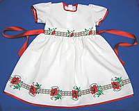 """Платье вышитое. Вышиванка. Платье вышиванка для девочек """"Алинка"""""""