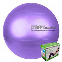 Мяч для фитнеса (фитбол) Profit 85 см.