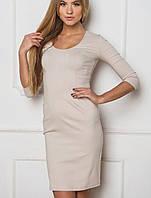 Стрейчевое платье | 2078 sk