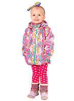 """Детская куртка ветровка для девочки """"Завиток"""""""