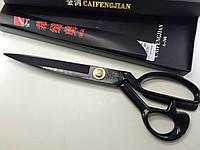 Ножницы швейные размер 12 цвет черный А-300