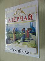 Азерчай с чебрецом