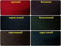 Пряжа шерстяная фасонная для ручного и машинного вязания