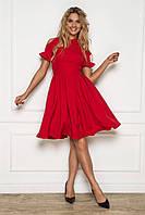 Красное приталенное платье открытые плечи