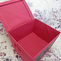 Короб (органайзер) для хранения вещей  с крышкой