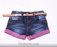 Детские модные шорты для девочки