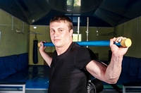 Палка гимнастическая Боди Бар 2 кг