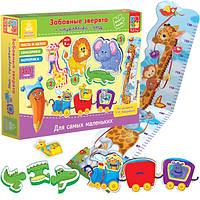Развивающие задания Забавные зверята + шнуровка-поезд VT1501-04 Vladi Toys Украина