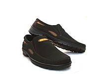 Туфли мужские комфорт стильные
