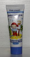 MI-MI Детский крем с экстрактом алоэ для мальчиков MINI MISTER 75 мл