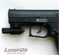 Лазерный прицел mini Laser на планку 21мм (пистолетный)
