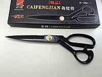 Ножницы швейные размер 10 цвет черный А-250