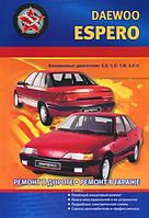 Книга Daewoo Espero Руководство по ремонту, инструкция по эксплуатации и диагностике авто