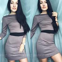 """Обтягивающее платье """"Анна"""""""