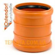 Канализация OSTENDORF - Муфта 160 мм(нар)
