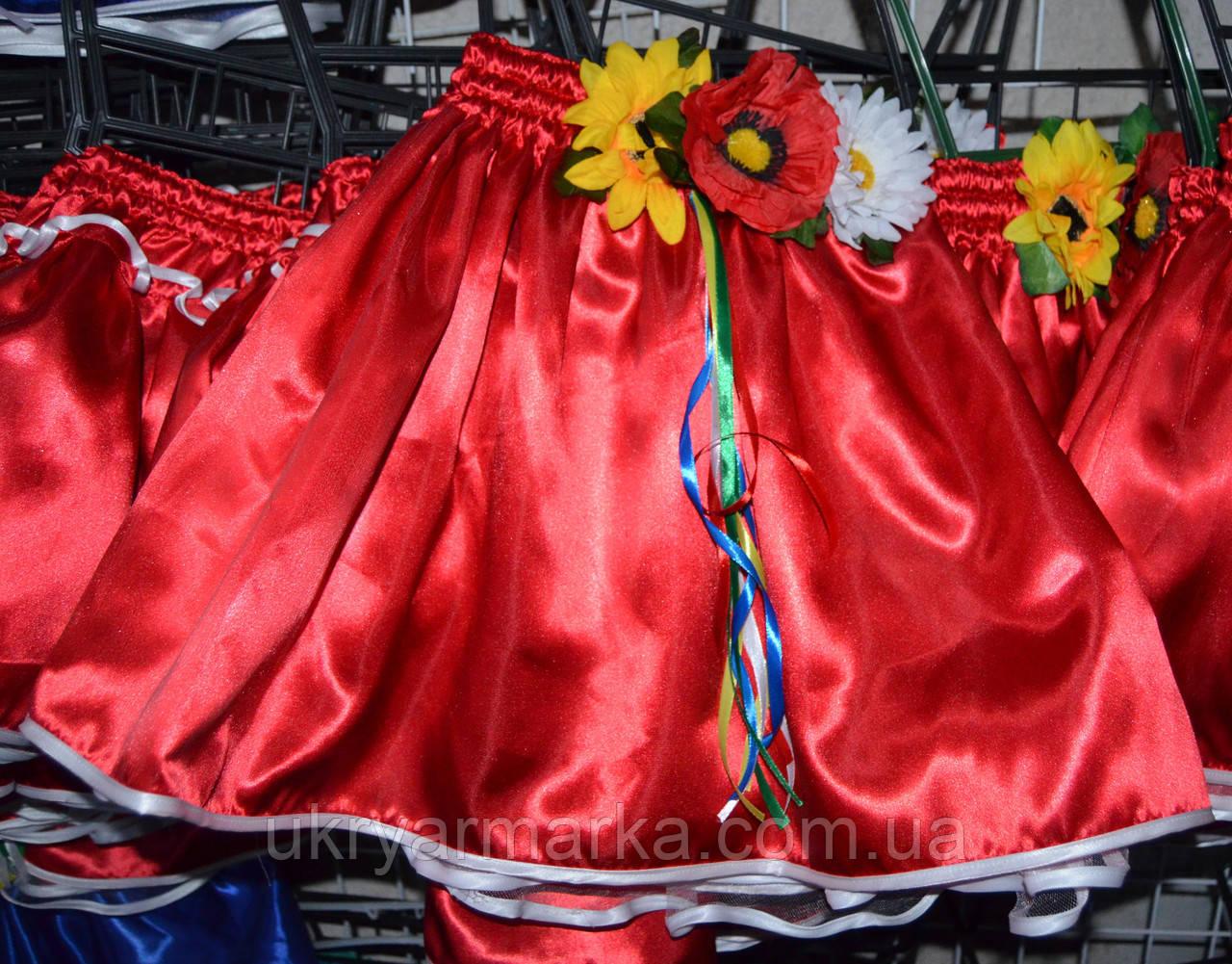 Как завязывать украинскую юбку с запахом