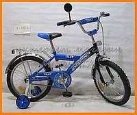 Велосипед  двухколесный для детей EXPLORER 18 дюймов